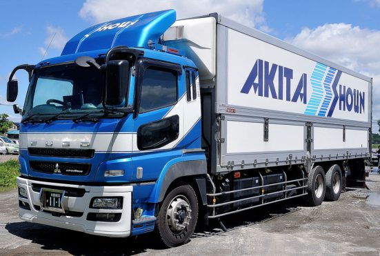 truck_04reitou_wing00