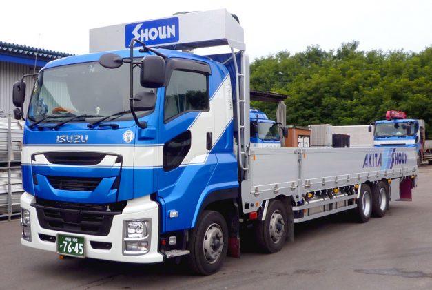 truck_06hirabody_teisho00